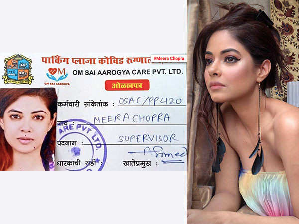 Meera Chopra reacts to allegation of posing as a frontline worker to get the vaccine