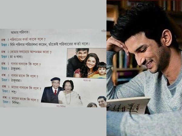 Late Sushant Singh Rajput features in a school book in West Bengal