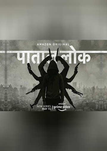 Sudip Sharma, Sagar Haveli, Hardik Mehta and Gunjit Chopra (Paatal Lok)