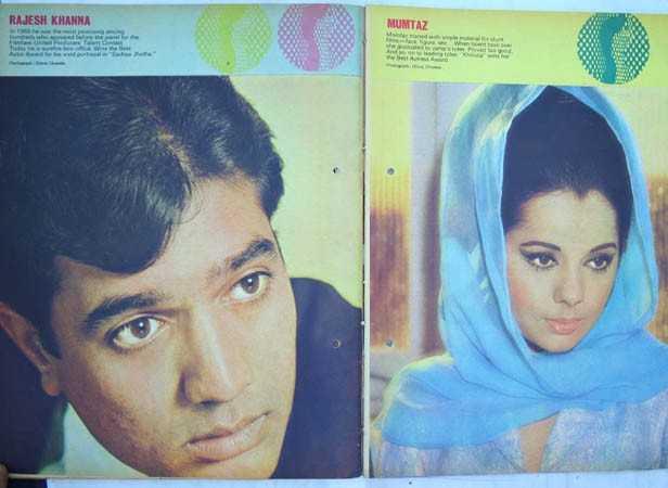 Rajesh Khanna and Mumtaz