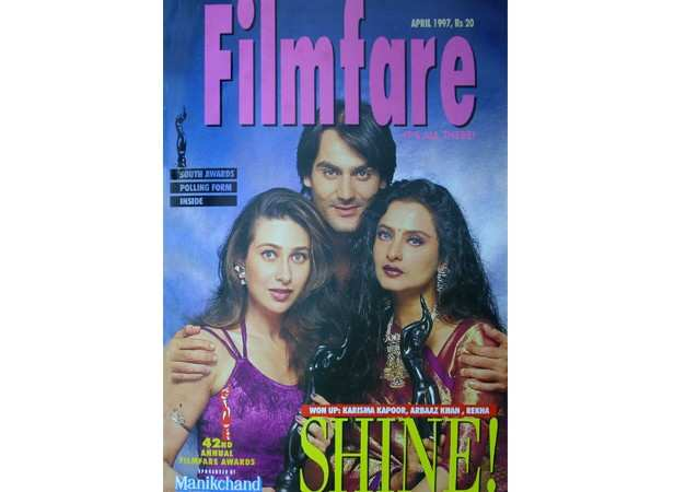 April 1997 with Arbaaz Khan and Rekha