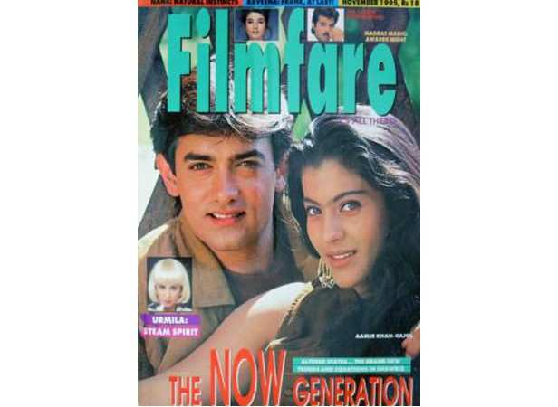 Kajol on November 1995 cover