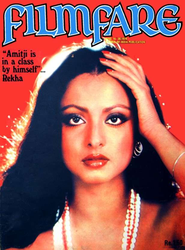 Image result for rekha filmfare cover