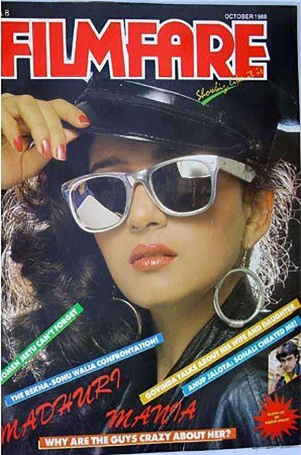 October, 1988